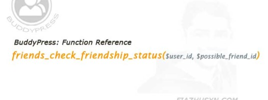 friends_check_friendship_status